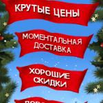 roxen_vk